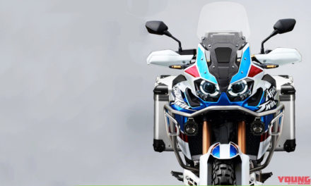 Más grande y más potente, la nueva Honda Africa Twin 1100