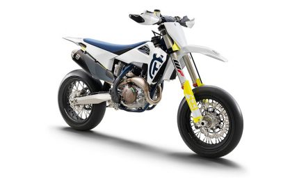 Husqvarna presenta su nuevo modelo, la FS 450 2020