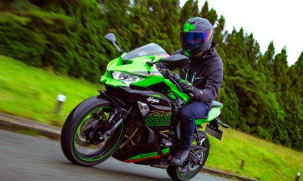 La deportiva: Ninja ZX-25R de Kawasaki