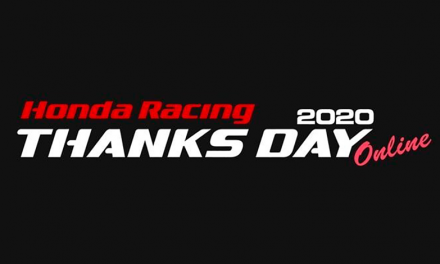 Honda Racing invita a los aficionados de los deportes motorizados a sus emocionantes eventos virtuales de fin de año